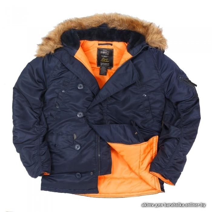 Куртка аляска купить в москве куртка парка n 3b regular. kurtka-alyaska-kupit-v-moskve-kurtka-parka-n-3b-regular