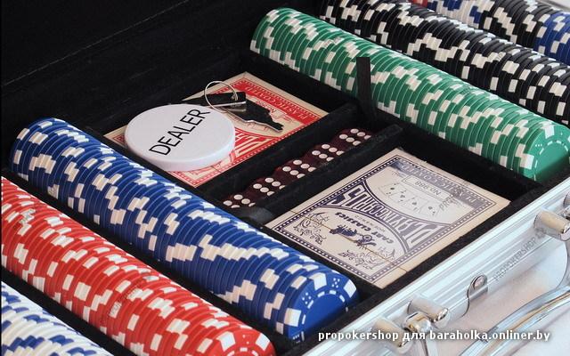 Diploma casino tourism