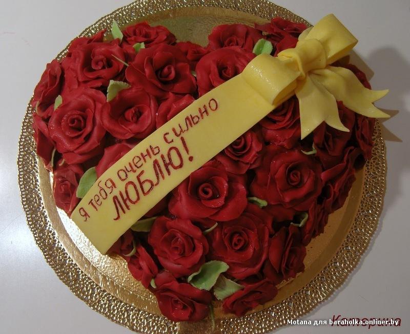 Торт с днем рождения мамочка своими руками