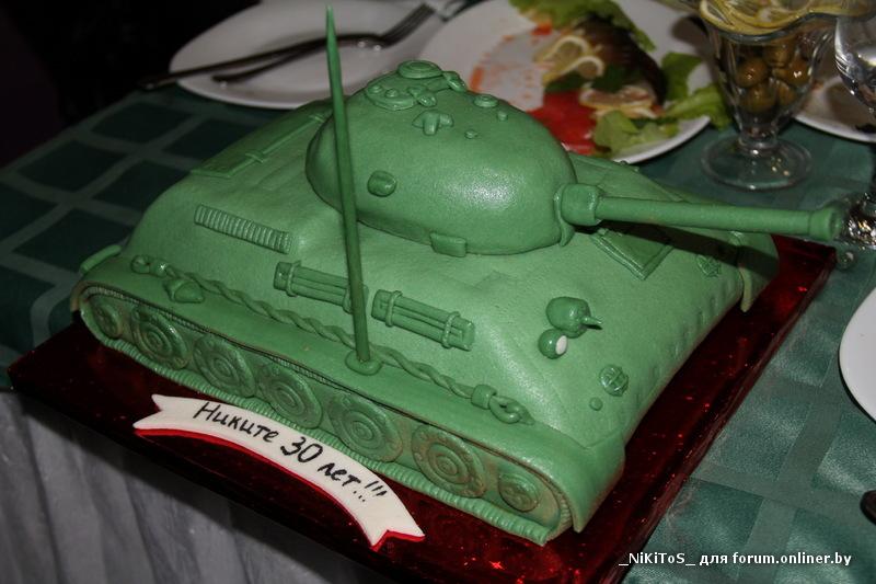 Подарки для мир танков 833