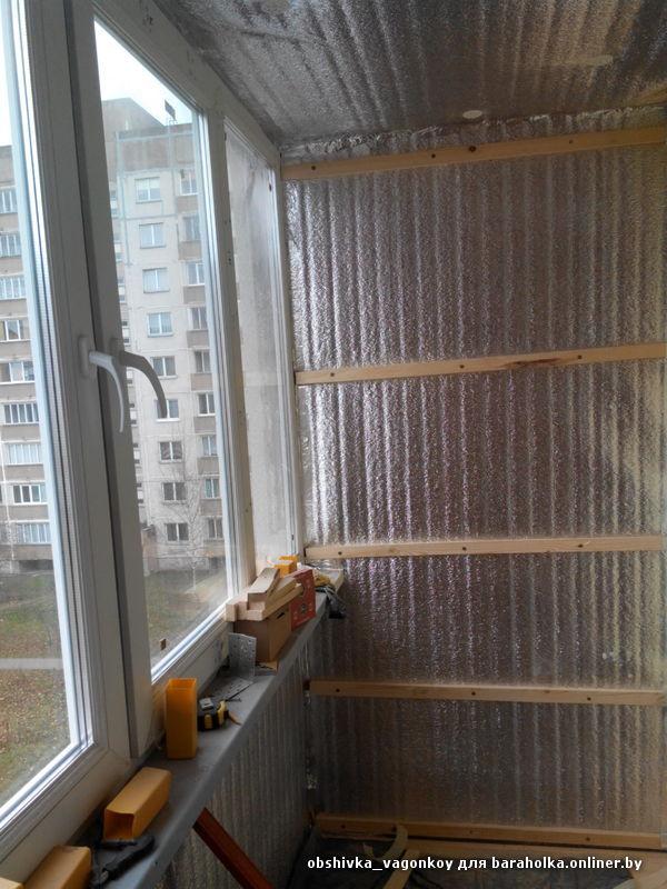 Отделка утепление балконов и лоджий - барахолка onliner.by.