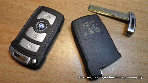 Выкидные ключи,чипы и заготовки на любые виды иномарок.