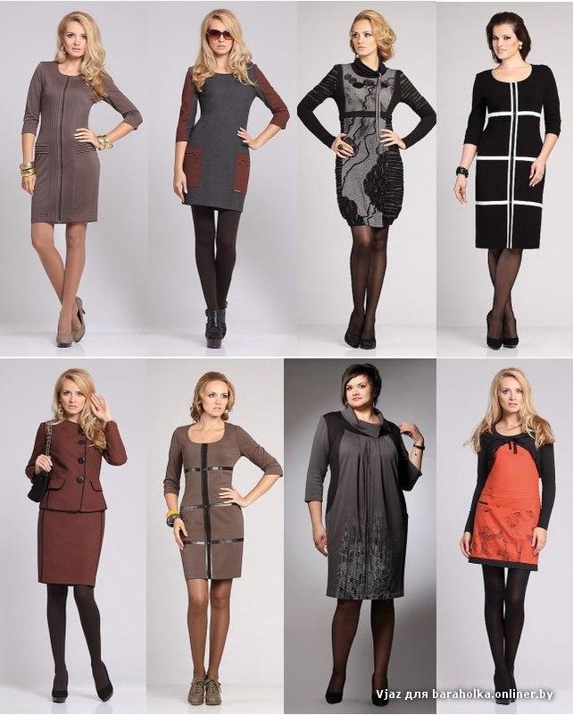 Интернет Магазин Белорусской Одежды В Розницу