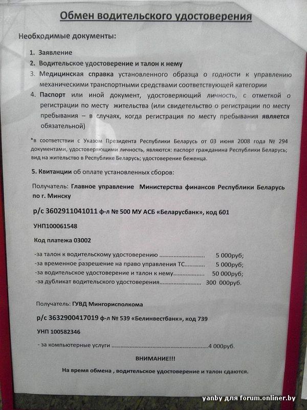 Отдел пособий и социальных выплат Первомайского района г.Новосибирска