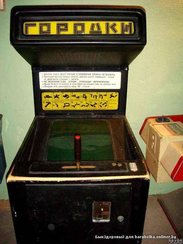 Покупаем игровые автоматы скачать играть бесплатные игровые автоматы
