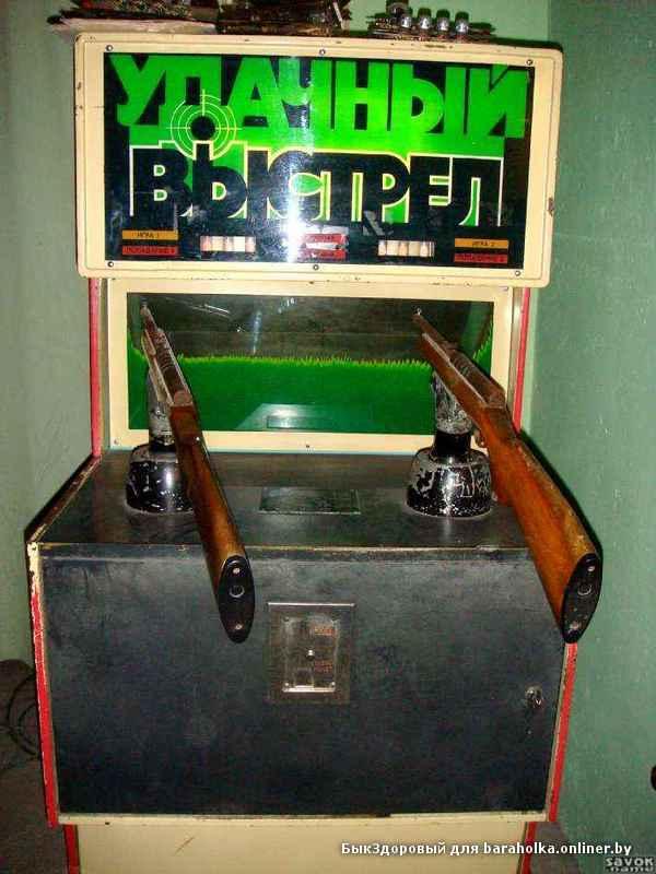 игровые автоматы играть бесплатно вавилон