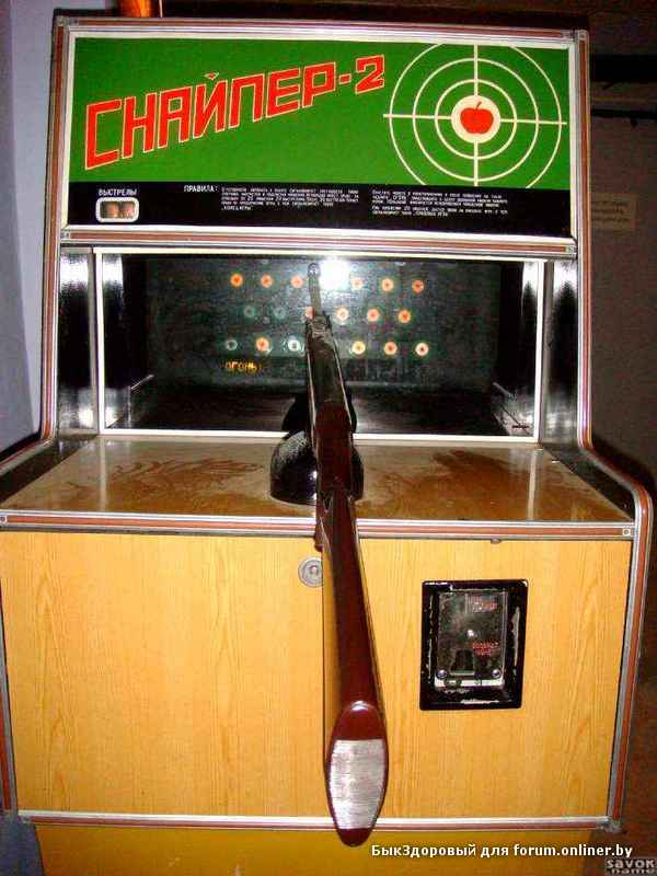 Игровые автоматы форумы клубничка игровые автоматы играть бесплатно