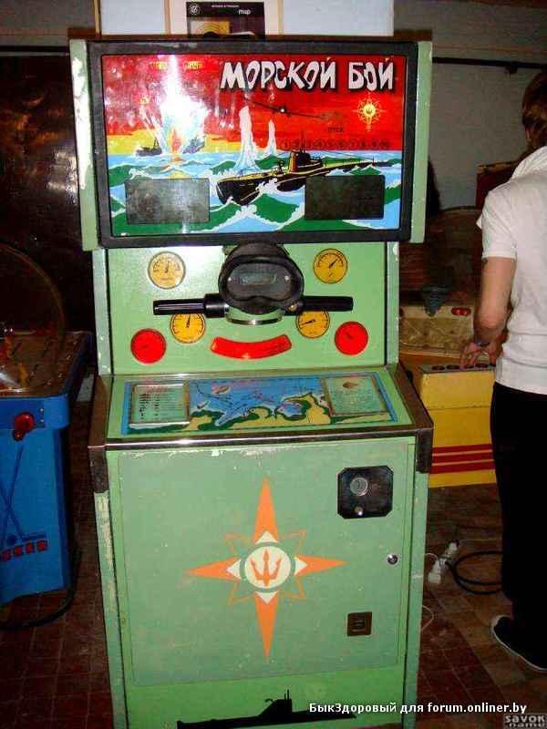 Игровые видео автоматы купить охота баня казино и тир