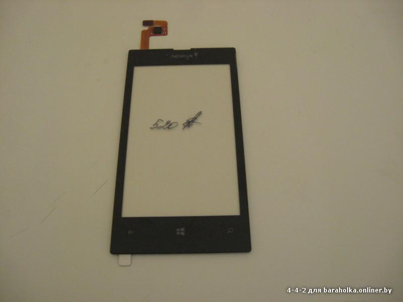 Как заменить дисплей на nokia lumia 520