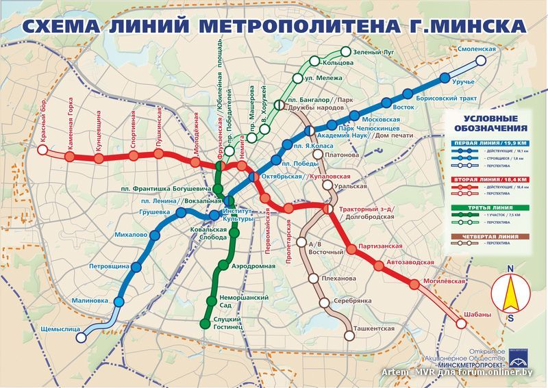 KartaMinskMetro-2012-A2.jpg
