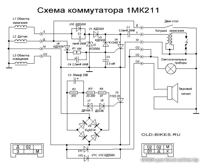 Схема электронный коммутатор минск