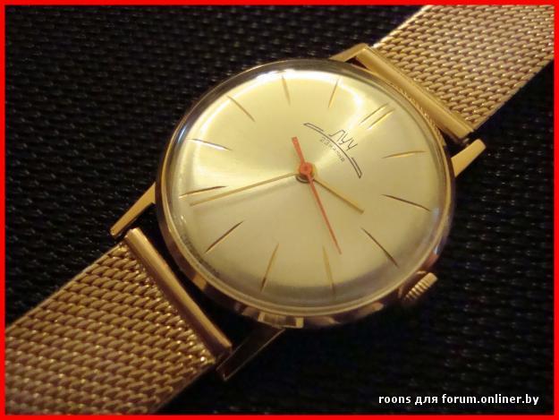Часы наручные мужские луч ссср цена - Часовая промышленность СССР в то время могла производить часы мирового. и