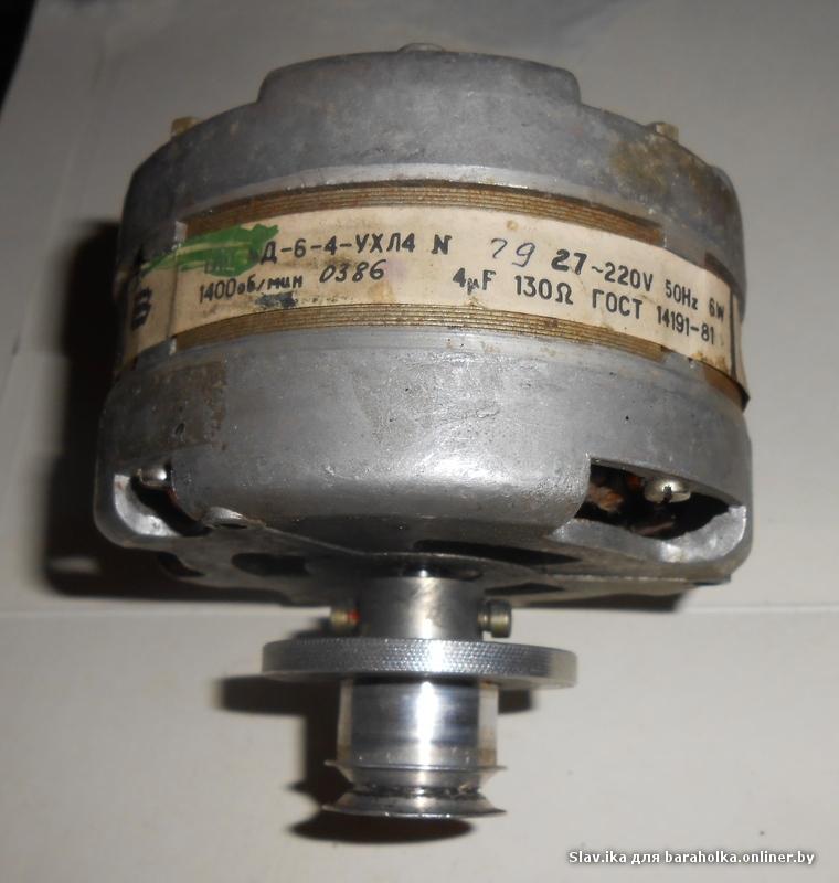 Ðл.двигатель КД