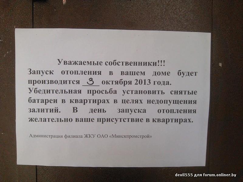 IMG_20131002_155458.jpg