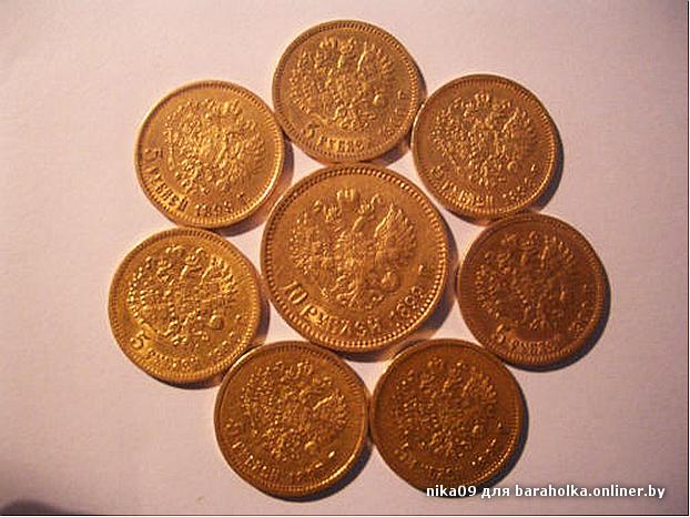 Монеты царской России - Николай II - Монеты Подарки