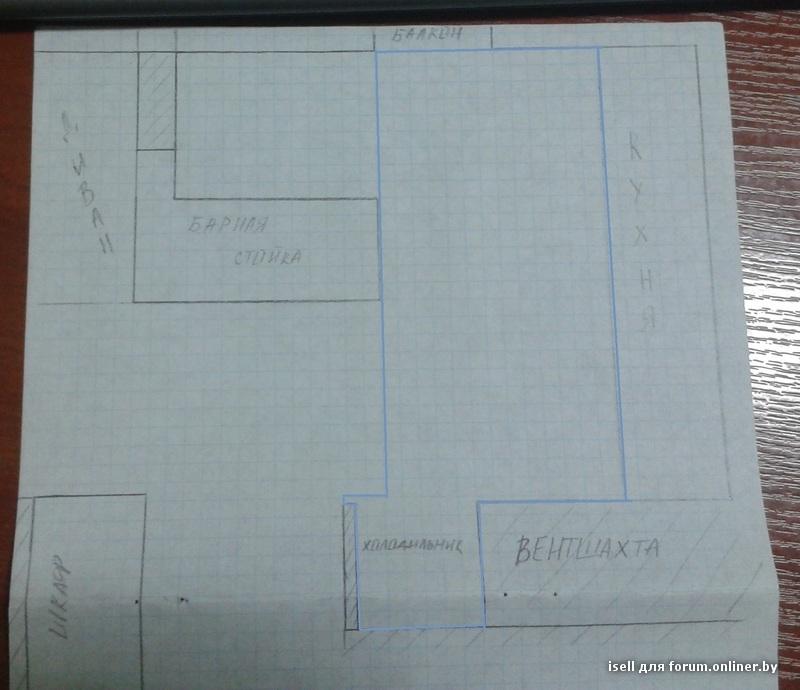 Как сделать стык ламинат плитка 183