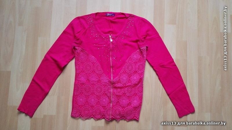 Молодежная Одежда Интернет Магазин Недорого