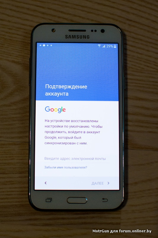 Прошивка Samsung Sm-J500h/Ds - charlotteprikaz