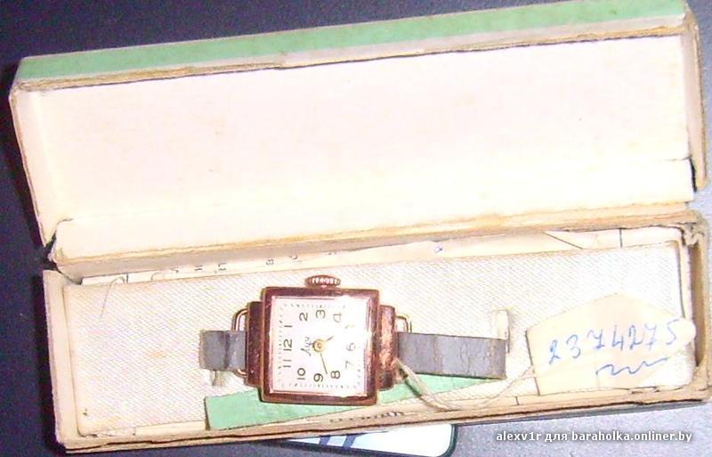 Часы луи витон оригинал цена. Золотые