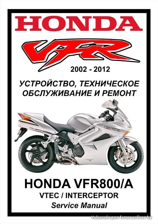 2013 gsxr 600 service manual