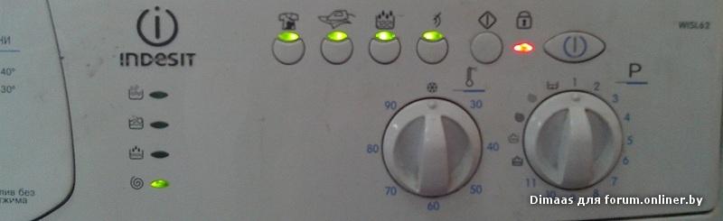 Ремонт платы управления стиральной машины индезДисковая пила