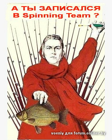 советские плакаты о рыбалке