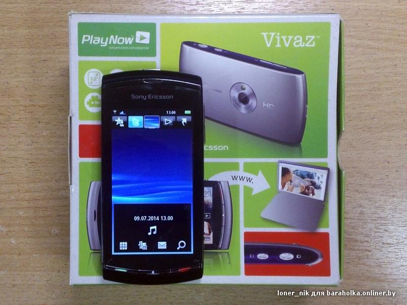 Скачать Приложение Фонарик На Sony Ericsson Андроид