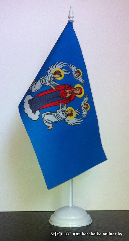 Фото флага с гербом украины
