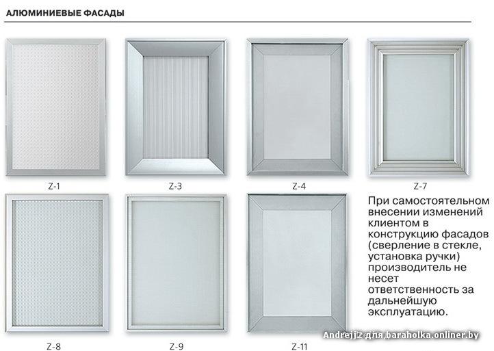 Кухонные фасады из алюминиевого профиля своими руками