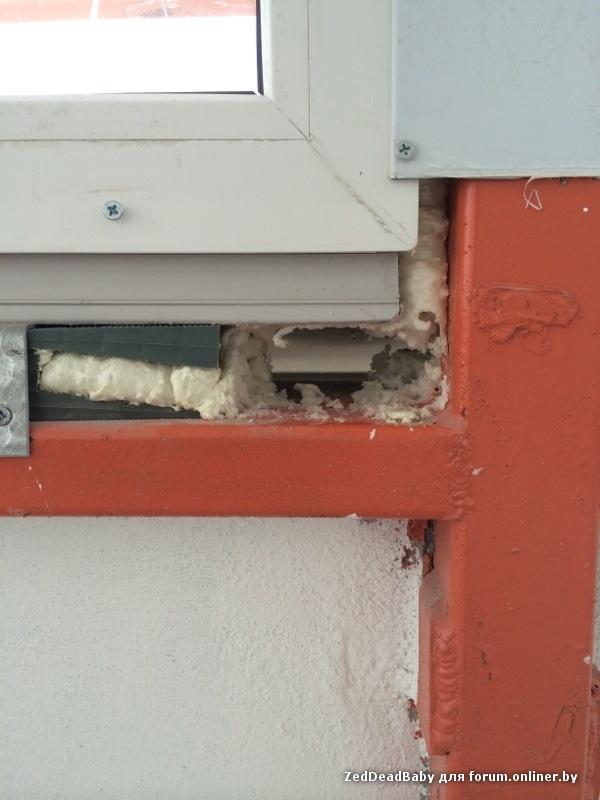 Стоимость работ по утеплению балкона - форум onliner.by.