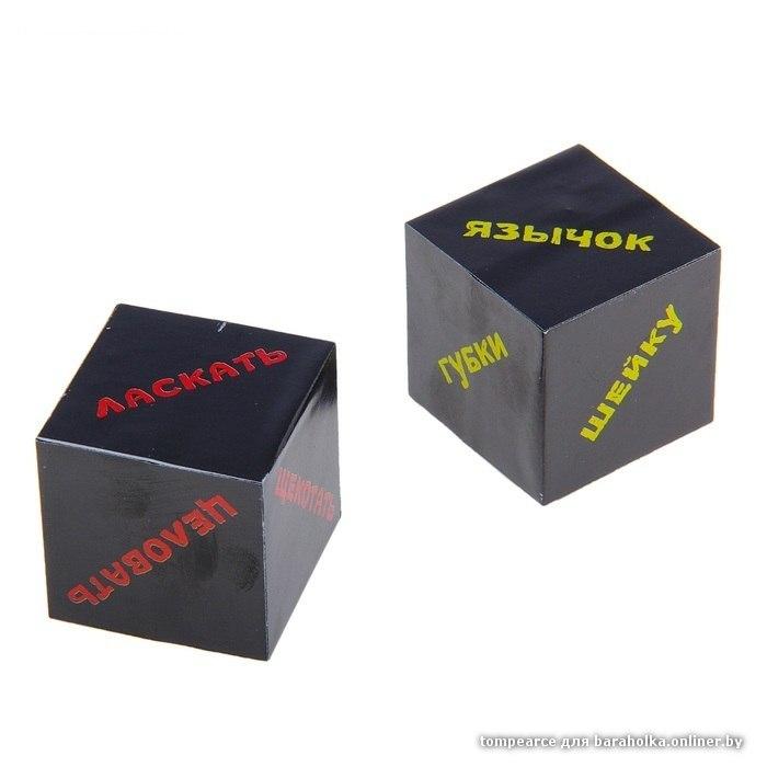 igra-kubiki-intim