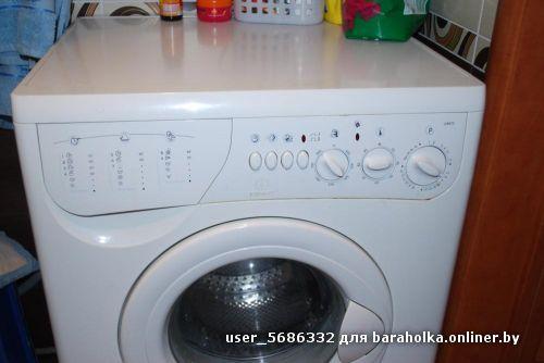 Инструкция Пользования На Стиральная Машинку Indesit Ws 84 Tx