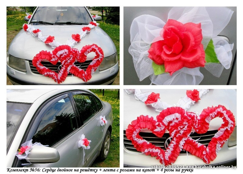 Украшение машины на свадьбу сердцами