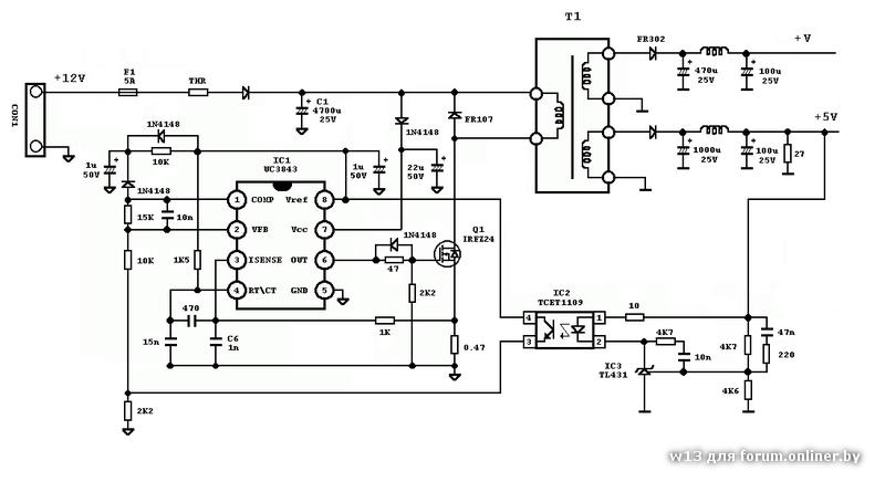 зарядное устройство всу 5 принципиальная схемма