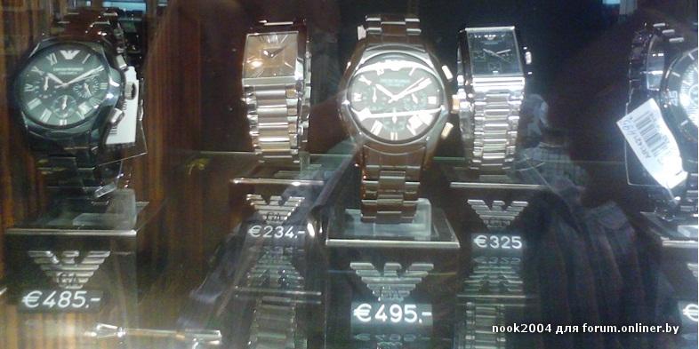Дюти фри часы rotory