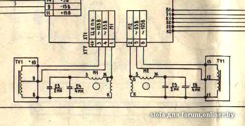 Фрагмент схемы Олимп-004.JPG