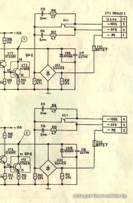 Фрагмент схемы Олимп-004-2.JPG