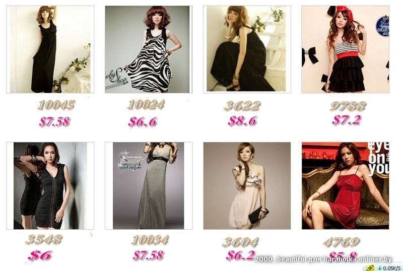 Сайт Брендовой Одежды Из Китая