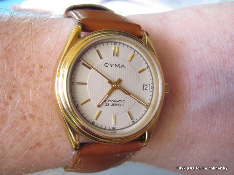 Часы Orient Ориент мужские Купить мужские часы Orient в