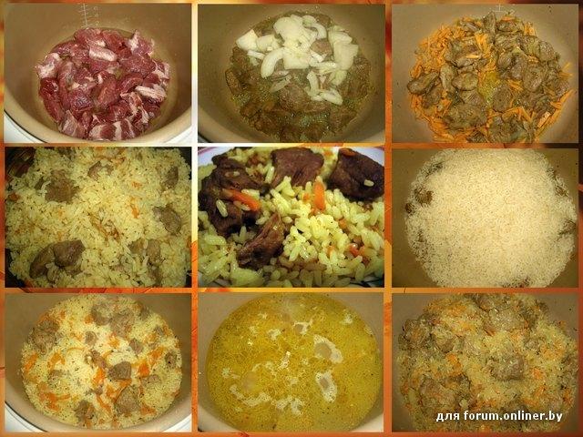 готовить в мультиварке рецепты с фото