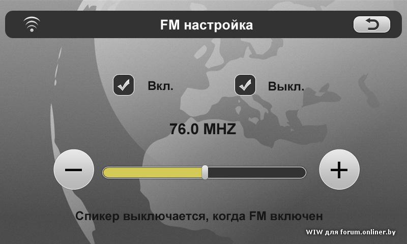 Инструкция томахаwк фреqуенцy 433 92 мхз