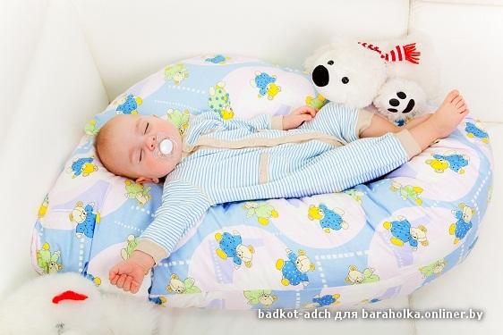 Подушка для беременных как использовать для ребенка 620