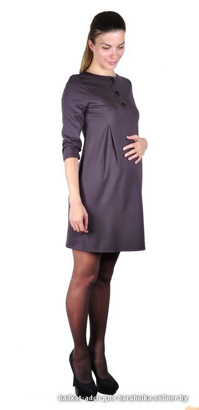 Цены на платья для беременных в минске и цены