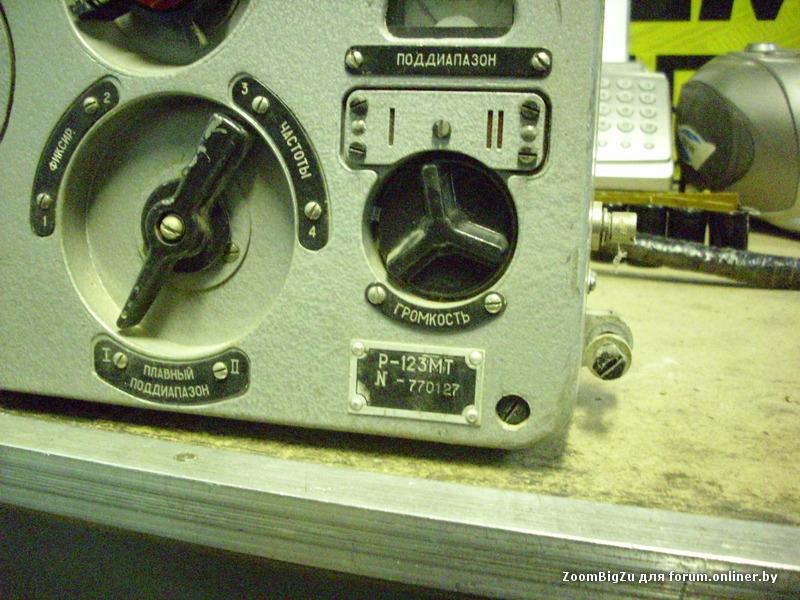 Радиостанция р-123 - радиостанция р-123 - галерея форума rhbzorg