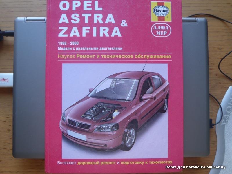 Zafira b manual download jellyfish cartel opel workshop owners manuals free repair fandeluxe Images