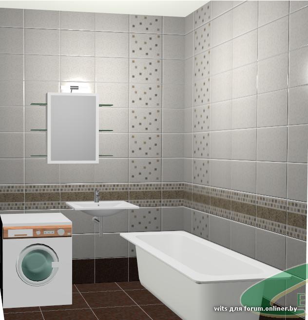 плитка в ванной квадро фото