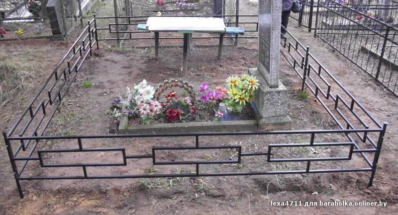 Как установить ограду на могилу своими руками видео