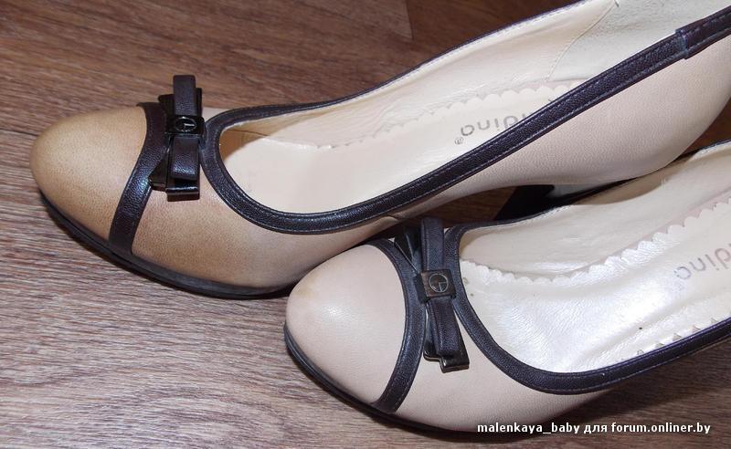 производственный брак обуви