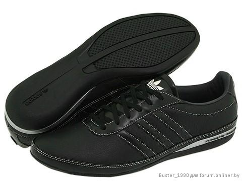 Ношу Porsche Design от Adidas...и ношу суперстары.  Вот хочу себе вот.