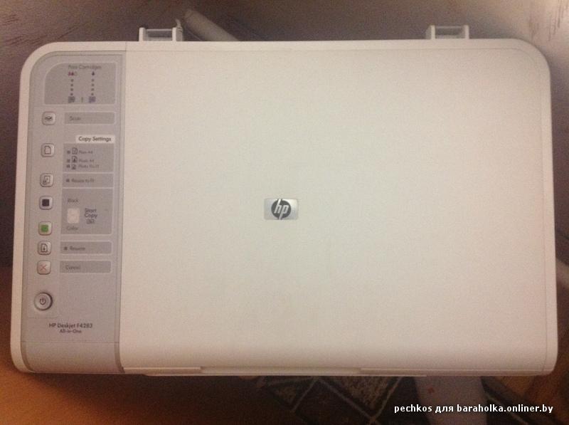 Скачать драйвер для принтера hd deskjet f4283